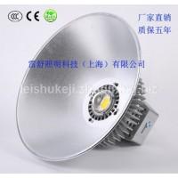 高品質普瑞LED工廠燈