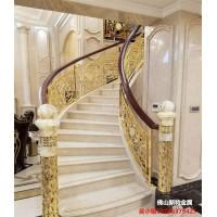 杭州鋁板雕刻樓梯 銅樓梯扶手細節各結構圖片