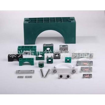 重型塑料系列管夾