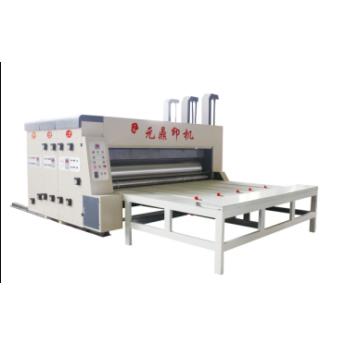 YL-GYK高速水墨印刷開槽機