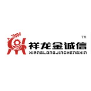 東光縣金誠信機械制造有限公司