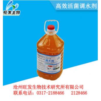 高效活菌調水劑