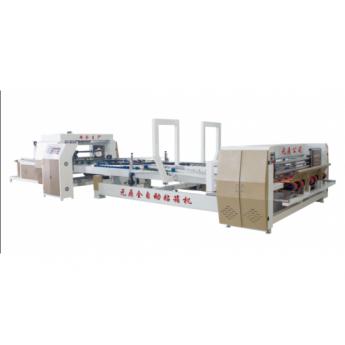 粘箱機,全自動粘箱機,粘箱機廠家,元鼎包裝機械