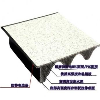 全鋼防靜電地板機房用HPL PVC地板