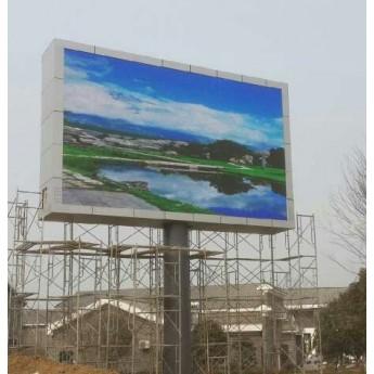 六安高速廣告屏