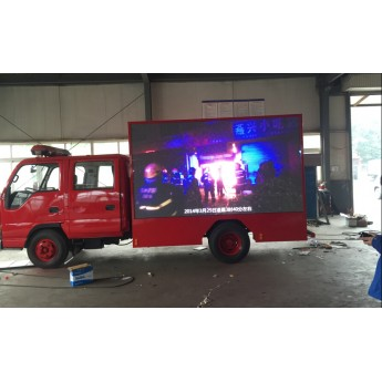 消防車載廣告屏
