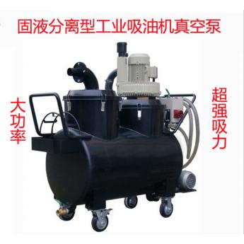 重型工業吸塵器