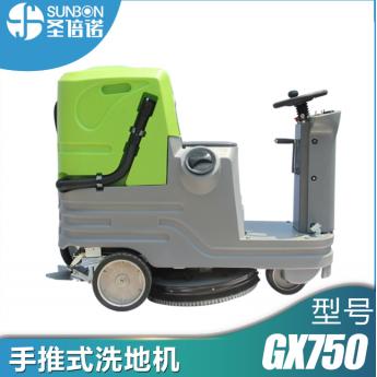 商场物业驾驶式洗地机