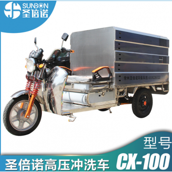 环卫物业驾驶式高压清洗机