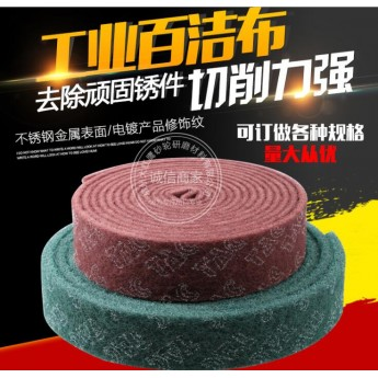 工業百潔布不銹鋼拉絲布