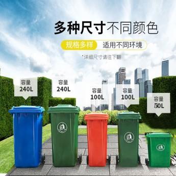 本溪塑料垃圾桶廠家直銷120l-沈陽興隆瑞