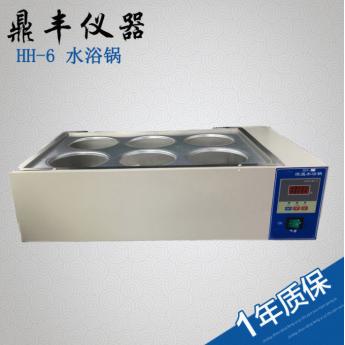 雙列六孔同步磁力攪拌數顯水浴鍋