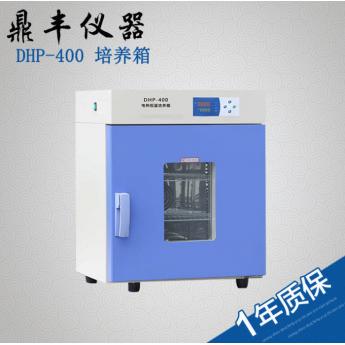 實驗室立式電熱恒溫鼓風干燥箱