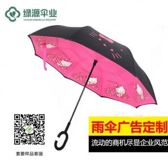 反向廣告傘_雨傘定制_雨傘生產廠家