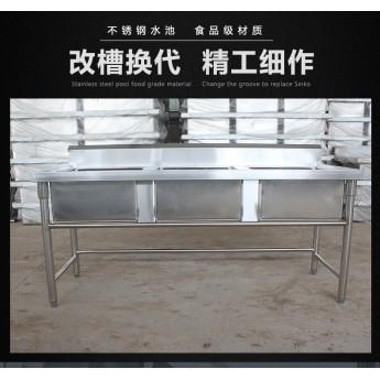 加厚不銹鋼盥水槽 寵物浴盆寵物店spa池 食堂洗菜池