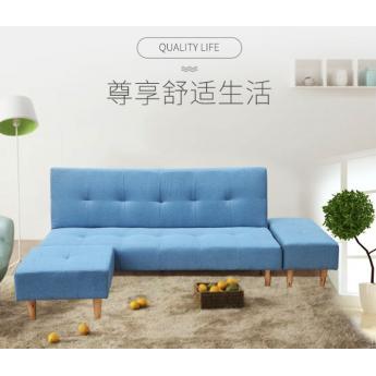 三折拼搭小沙发