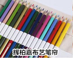 彩铅关联_07.jpg