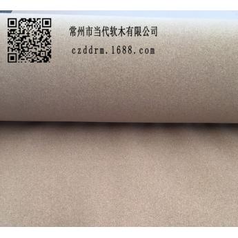 2MM優質軟木紙