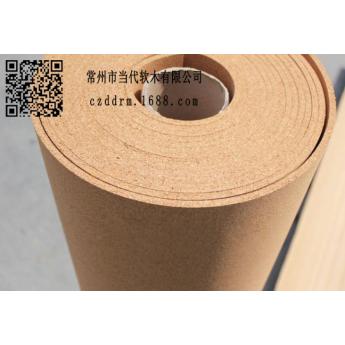10MM高品質軟木卷