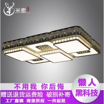 現代簡約LED吸頂燈
