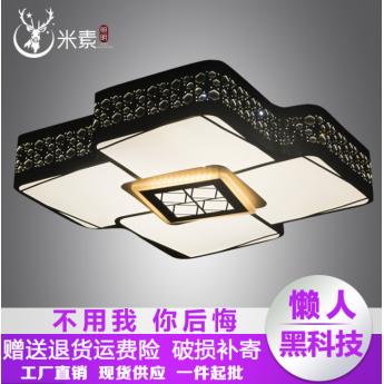 LED智能吸頂燈