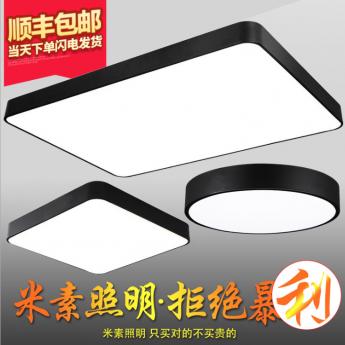 LED吸頂燈圓形