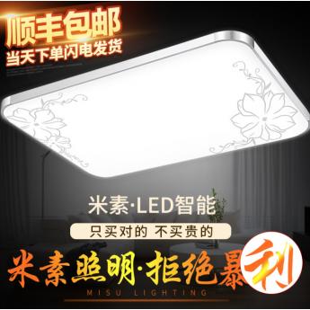 LED臥室水晶吸頂燈