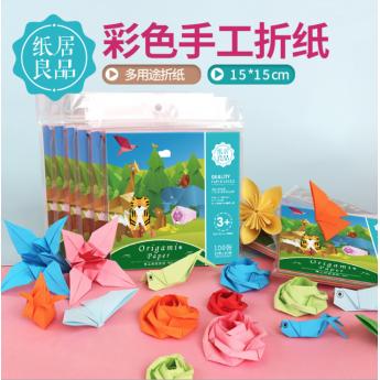 幼兒園折紙剪紙材料