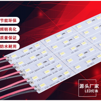 led貼片柜臺鋁基板燈