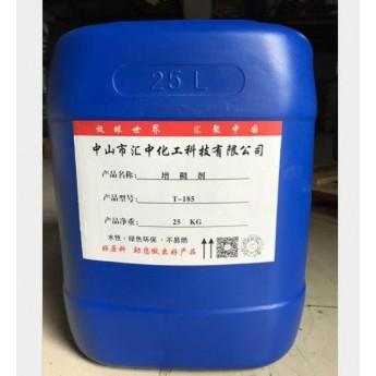增稠劑(T-185),涂料增稠劑纖維素醚廠家圖片【匯中化工】