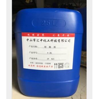 增稠劑(T-36),涂料增稠劑纖維素醚廠家圖片【匯中化工】
