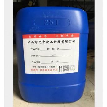 增稠剂(T-27),涂料增稠剂纤维素醚厂家图片【汇中化工】