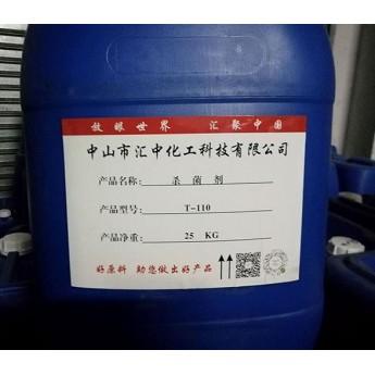 殺菌劑(T-110),涂料殺菌劑纖維素醚廠家圖片【匯中化工】