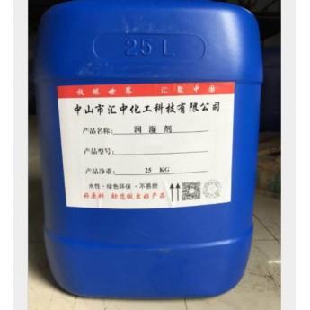 润湿型,涂料润湿型纤维素醚厂家图片【汇中化工】