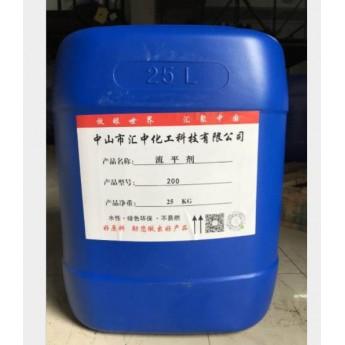 流平剂(200),涂料流平剂纤维素醚厂家图片【汇中化工】