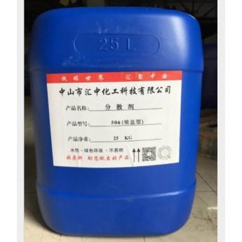 分散劑506(銨鹽型),涂料分散劑纖維素醚廠家圖片