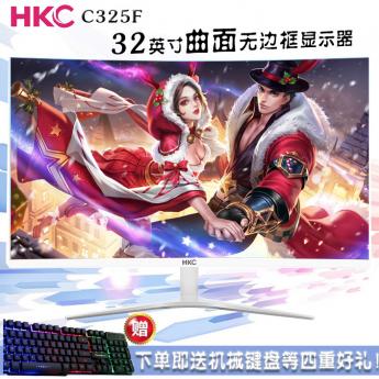 HKC32英寸曲面显示器无边框
