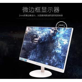 清华同方N240黑色IPS显示器