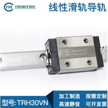 TBI直線導軌 30高組裝無法蘭