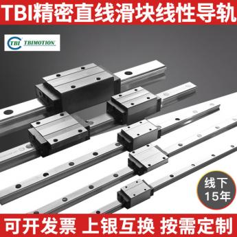 TBI直線導軌25系列滑塊
