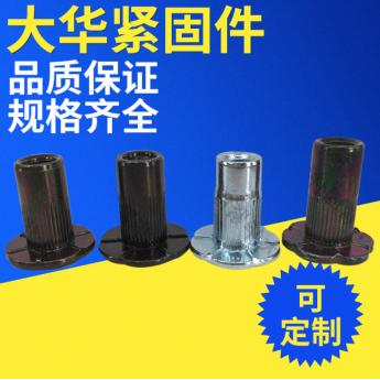 電鍍防水雙鼓鉚釘