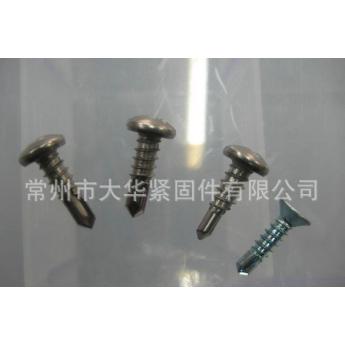 不銹鋼圓頭鉆尾螺絲