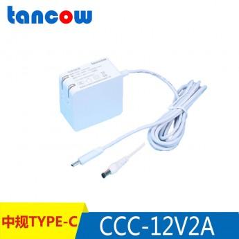 折疊腳12V2 ATYPE-C 電源適配器白色3C認證