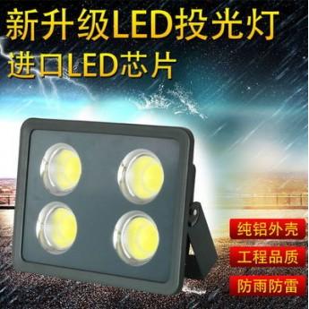 投光燈LED聚光投射燈COB戶外工地照明燈50W-600W