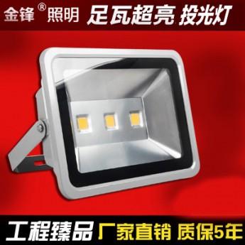 led投光燈戶外室外燈50w100W150Wled泛光燈射燈