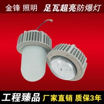 廠家直銷LED防爆燈泛光燈加油站燈免維護型防爆燈