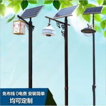 太陽能歐式庭院燈別墅園林小區廣場超亮防水戶外3米4米景觀燈
