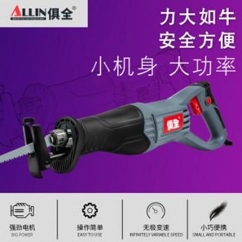 厂家直销多功能电工工具750W锂电式充电家用 刀马锯 往复锯