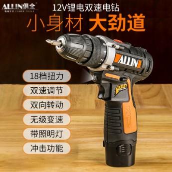12V家用充电式手电钻钻电动螺丝刀双速锂电钻电起子电转