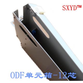 12芯ODF光纤配线架光纤配线箱ODF单元箱光纤ODF架